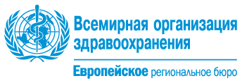 who-europe-logo-ru.png
